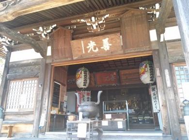 関善光寺4