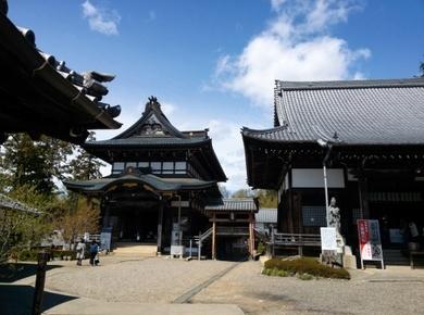 関善光寺8