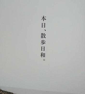 にぎわい11