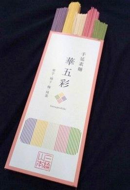 三輪素麺1