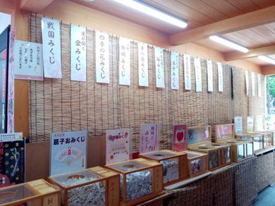 眞田神社3