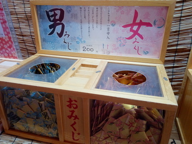 眞田神社4