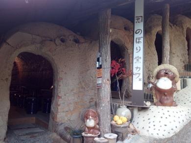 陶芸村12