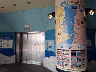 トンネル人道2