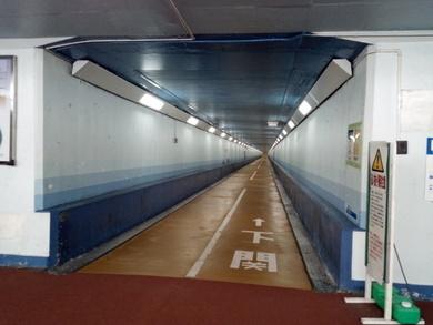 トンネル人道4