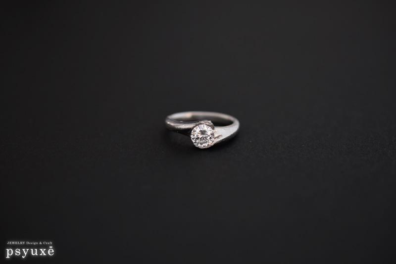 リフォーム前のプラチナダイアモンドリング