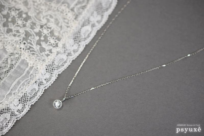 ミルグレインとプラチナのダイアモンドネックレス