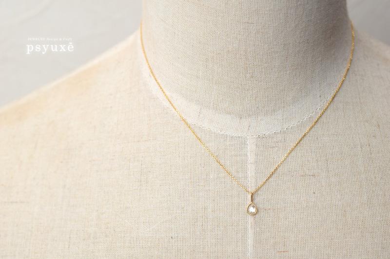 ペアシェイプ・ローズカット・ダイアモンドとミルグレインのネックレス