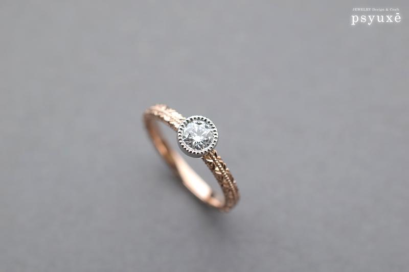 ダイアモンドとプラチナ&K18ピンクゴールドの指輪