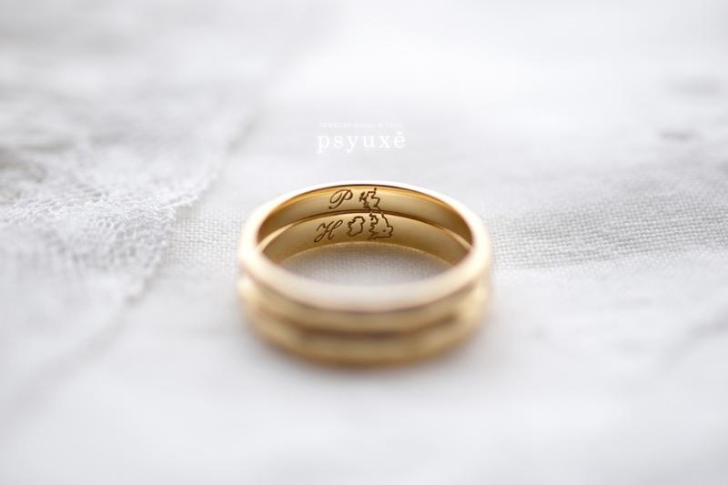二人の指輪を重ねると地図が現れます