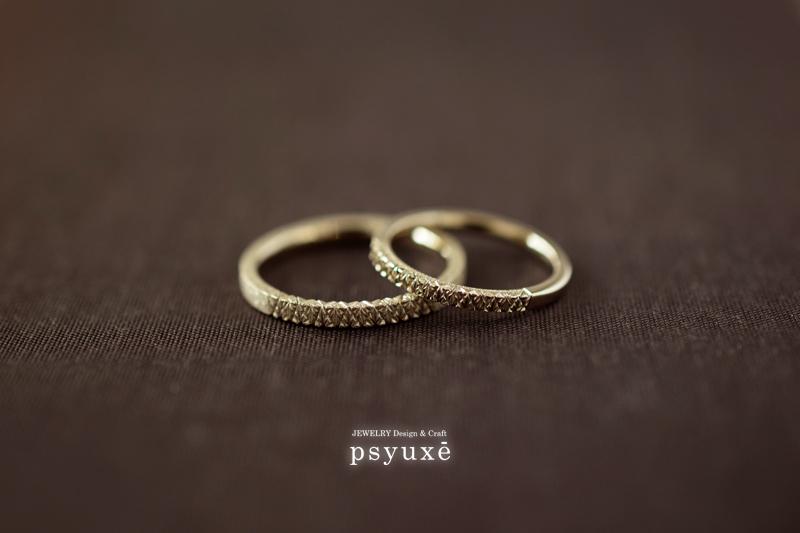 K18シャンパンゴールドのご結婚指輪*静岡県浜松市・ジュエリー「プシュケー」