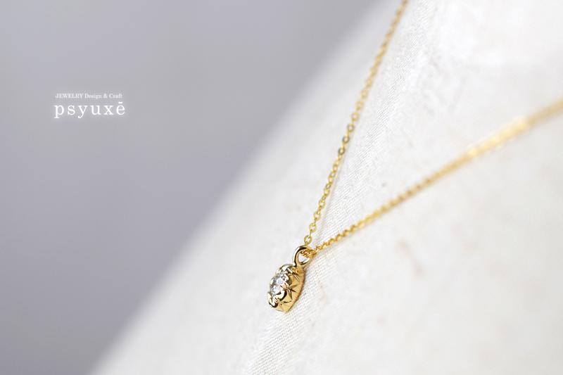 お手持ちだったジュエリーを使用した、新しいデザインのK18イエローゴールドとダイアモンドのネックレスです。