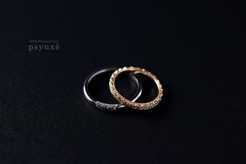 ペア感のある洋彫り彫刻が素敵なご結婚指輪
