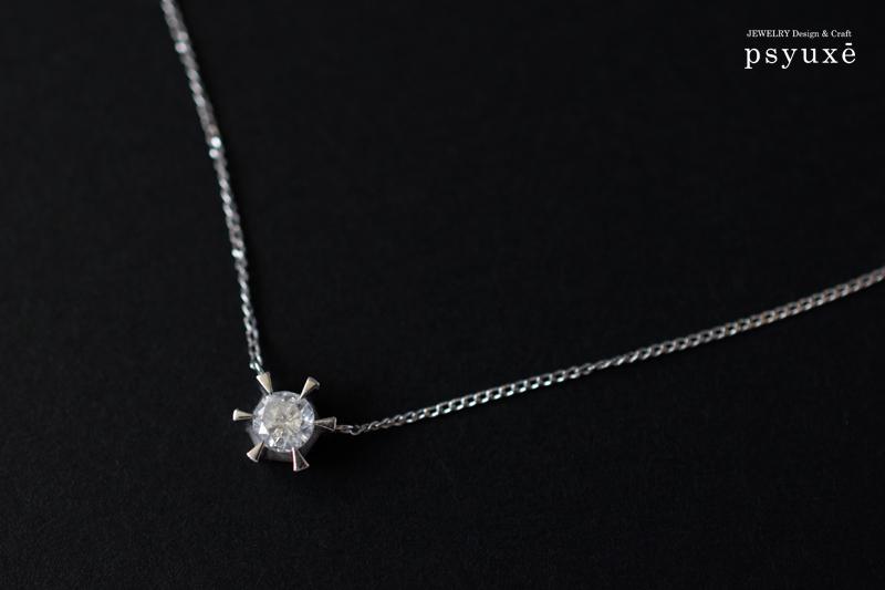 お預かりしたプラチナとダイアモンドのネックレスです。