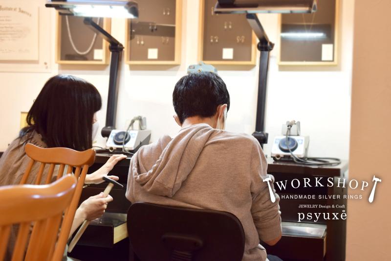 WORKSHOP シルバーリング作り体験教室