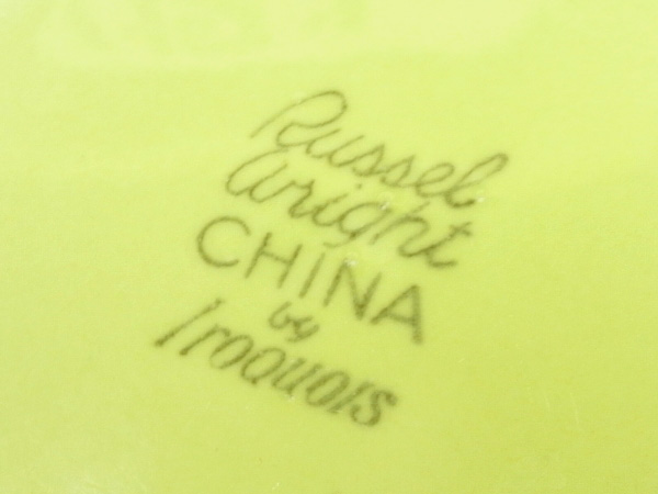 Russel Wright Casual China Mark