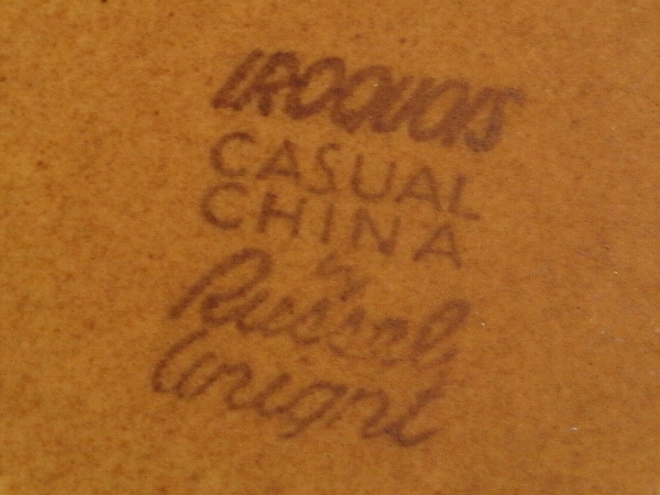 Iroquois Casual China by Russel Wright