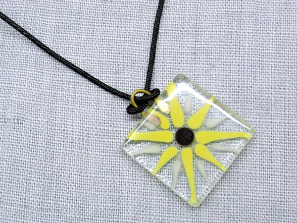 Higgins Glass Pendant Sunflower