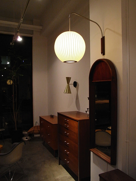 George Nelson Wall Bubble Lamp