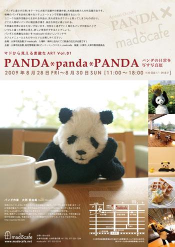 PANDA*panda*PANDA