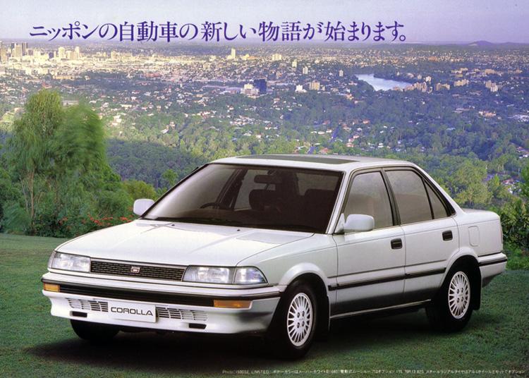 90-sedan-se-limited.jpg