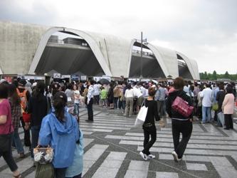 駒沢公園2