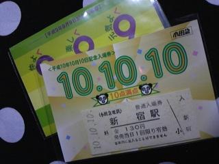 DVC00198.jpg