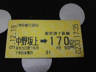 DVC00199.jpg