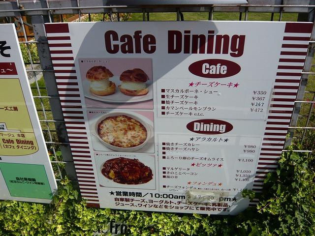 今回はカフェダイニングの方でお食事です