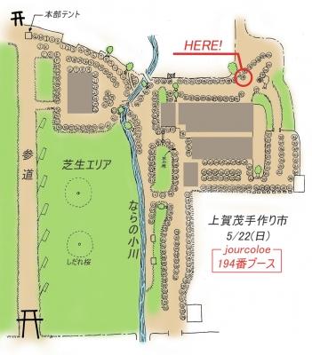kamigamo_map