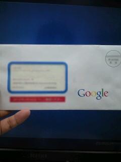 グーグル採用通知