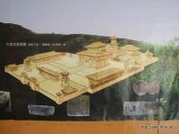 許昌宮復元図