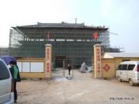 鄴城博物館を建設中
