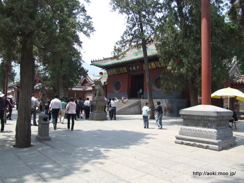 嵩山少林寺の画像 p1_33