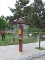 少林寺の電話ボックス