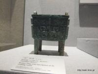 殷代の温県の青銅器