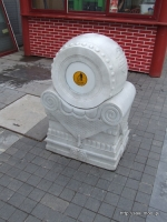 前門大街のごみ箱