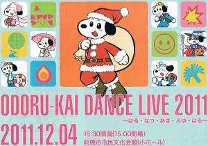 ODORU-KAI DANCE LIVE 2011