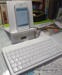 Bluetoothキーボード(TK−FBM023)