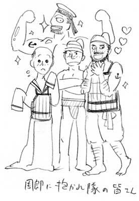 「三国志ジョーカー」4巻ボツネタ