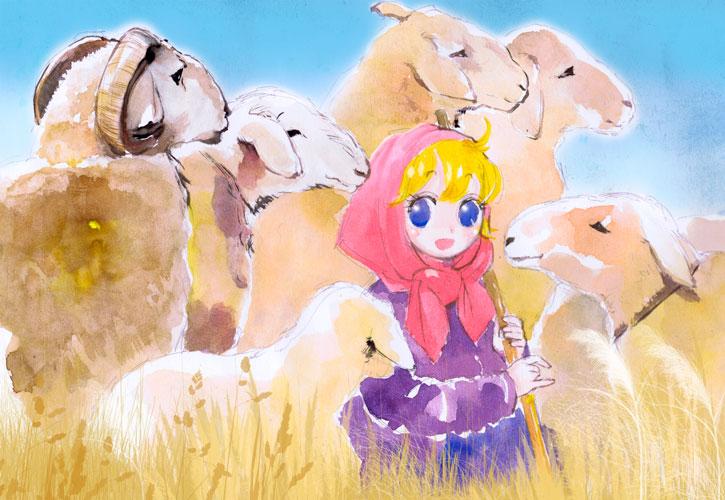 2015年賀 羊と珊瑚