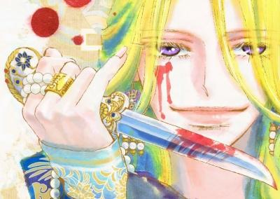 「天空の玉座」蓬莱の短刀