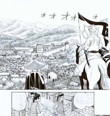 「天空の玉座」47話