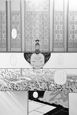 「天空の玉座」48話