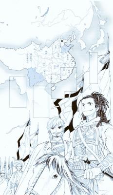 「天空の玉座」50話