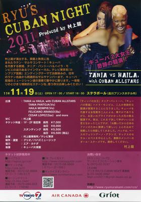 Haila Live 2011