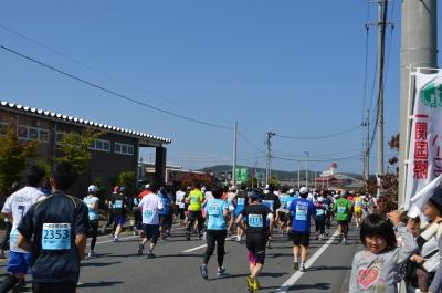 78bdcf5832 秋晴れの中、一関ではハーフマラソンが開催されました。 世嬉の一からは、64歳、土岐さんが参加! 世嬉の一スタッフの中で最も健康な方です。