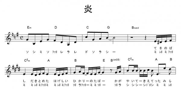 楽譜 無料 ピアノ きめつの刃 [楽譜付]ピアノ初心者におすすめの曲|アニソン、ポップス、クラシックなど厳選