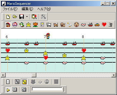 mariosequencer