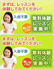 神戸市_パソコン教室